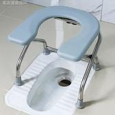 U板折疊坐便椅孕婦老人坐便器大便椅不銹鋼廁所凳蹲廁改坐廁椅