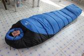 睡袋戶外雙層保暖加厚成人學生午休睡袋登山野營旅行防水防潮睡袋  DF -可卡衣櫃