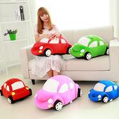 兒童毛絨玩具小汽車車載玩偶布娃娃汽車抱枕公仔靠墊孩子生日禮物wy  免運直出 交換禮物
