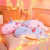 可愛超軟玩偶長條枕娃娃抱枕公仔毛絨玩具床上【奇妙商鋪】
