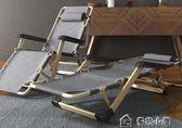 陽臺躺椅折疊午休家用懶人靠椅成人簡約多功能休閒辦公室椅子igo  中元特惠下殺