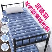 【三房兩廳】加厚透氣軟床墊90*190*5cm/4款任選軟床墊-三角