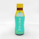 【台灣尚讚愛購購】屏東縣農會-薑黃洋蔥飲(單瓶)