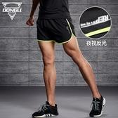 運動短褲 夏季運動短褲男士馬拉松跑步三分褲薄款透氣寬松健身房訓練籃球褲