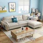 沙發 北歐沙發風格小戶型三人位客廳組合現代簡約布藝沙發實木整裝家具 第六空間 igo