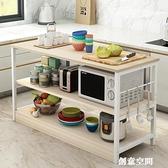 耐家置物架儲物收納架廚房微波爐調味料用品落地多層放碗鍋省空間 NMS創意空間