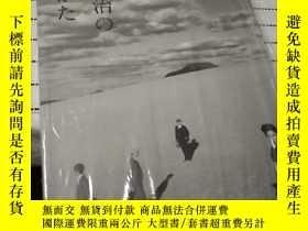 二手書博民逛書店植田正治のつくりかた罕見Shoji Ueda: Process