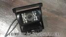 SONY 700線 CCD攝影機 1/3...