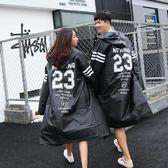 旅行時尚印花雨衣雨披男女旅游成人戶外登山徒步透明白色防雨外套2