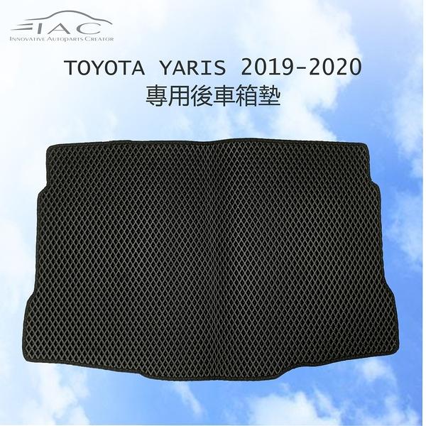 Toyota Yaris 2019-2020 專用後車箱墊 防水 隔音 台灣製造 現貨