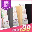 【任3件$99】ALX 透心肌全透明褲襪(1881)1雙入 顏色可選【小三美日】