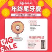 【買就送】尚朋堂碳素電暖器SH-6020R