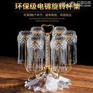 杯架玻璃杯子架水杯掛杯架子家用茶杯架倒掛架帶托盤套裝家用收納 【驚喜價格】