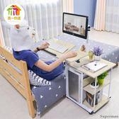 床上桌 懶人桌  懸掛簡易床邊懶人小電腦桌床上電腦桌臺式桌家用【快速出貨八折狂秒】