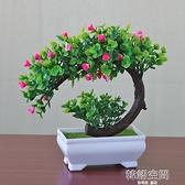 ins北歐盆栽仿真綠植物假花盆景客廳裝飾花家居小擺件室內擺設