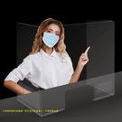 紙博館 辦公用隔離板 透明防疫隔板 台灣製 10片 /組 AKL-G01