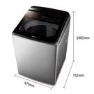 《Panasonic 國際》ECONAVI 21公斤(KG) 雙科技變頻直立溫水洗衣機 NA-V210LMS (不鏽鋼)(含基本安裝)