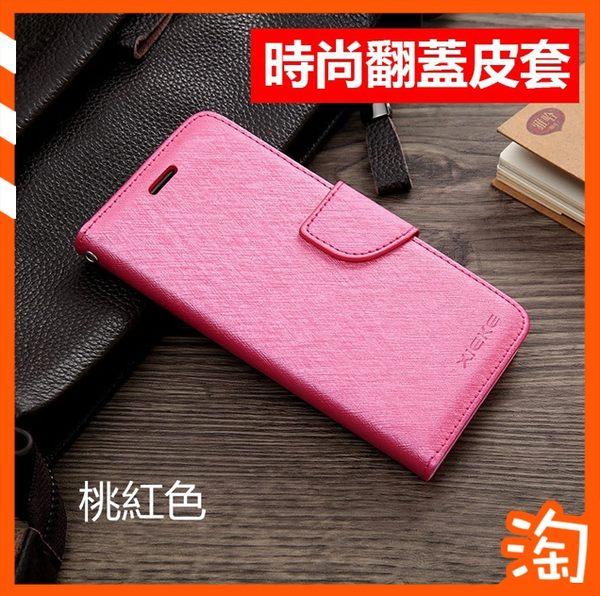 拉絲磁吸翻蓋皮套華碩ASUS Zenfone 4 Max ZC554KL手機殼全包邊保護殼保護套手機影片支架防摔錢包卡片