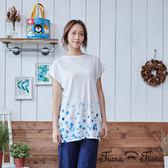 【Tiara Tiara】漂浮氣泡短袖上衣短洋裝(白/灰) 新品穿搭