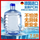PC水桶 純凈水桶家用小型pc桶裝水飲水...