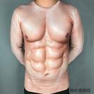 3D肌肉男長袖t恤抖音猩猩創意假胸腹肌立體圖案搞笑衣服年會表演 星河光年