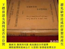 二手書博民逛書店【英文原版罕見】美國博物館中亞調查記 PART 1 1938年1