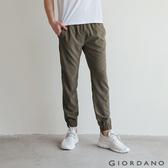 【GIORDANO】男裝3M機能運動休閒束口褲 - 50 葡萄葉綠