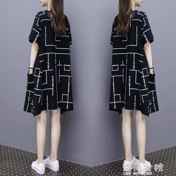 歐洲站法式小眾連衣裙女夏季時尚大碼中長款寬鬆顯瘦a字短袖t恤裙 元旦全館免運