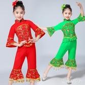 新款幼兒演出服裝六一兒童節女童喜慶民族舞秧歌舞表演服兒童元旦舞蹈服 QX5708 【棉花糖伊人】