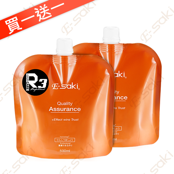 **買一送一** 崎莎琪 E-saki 修護R3 (500ml)-e學美髮新指標