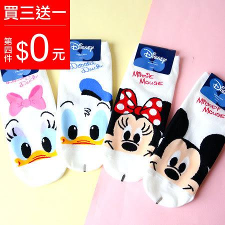 韓國 迪士尼好朋友大臉短襪 米奇 米妮 唐老鴨 黛西 襪子 造型襪 流行襪 迪士尼