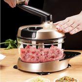 手動絞肉機手搖料理家用小型攪拌餃子攪餡菜器碎菜剁肉切辣椒神器 伊衫風尚