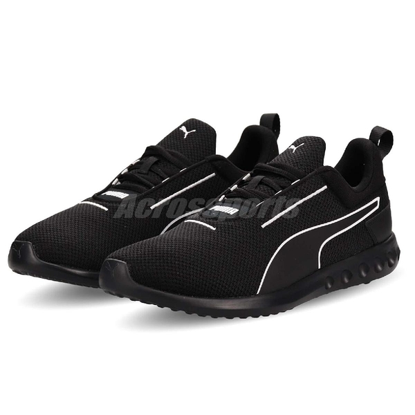 Puma 休閒慢跑鞋 Carson 2 Concave 黑 白 基本款 黑白 運動鞋 男鞋【PUMP306】 19250301