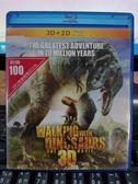 影音專賣店-Y00-283-正版BD【與恐龍冒險 3D單碟】-藍光電影 影印海報