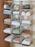 宿舍神器懸掛式衣櫃掛袋家用牆掛衣櫥架子放內衣內褲包包收納袋 【ifashion】