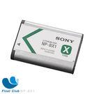 SN-X系列智慧型鋰電池