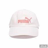 PUMA 運動帽 防曬 遮陽 白粉橘-02241640