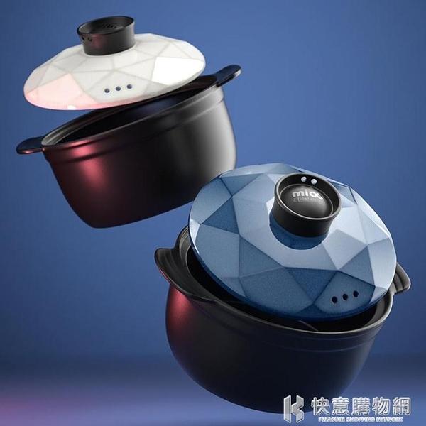 砂鍋系列 砂鍋煲湯家用燉鍋陶瓷鍋湯鍋小號煲仔飯燃氣煤氣灶專用燉肉耐高溫 快意購物網