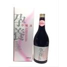 【JC Beauty】大漢酵素 孕養孕補液 (600ml/瓶)
