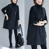馬甲毛呢洋裝連衣裙 潮冬季新款寬鬆大尺碼女裝純色A字型洋氣打底背心裙 好康優惠