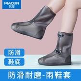 雨鞋套女雨天防雨雪鞋套腳套男硅膠防滑加厚耐磨底兒童防水雨靴 創意空間