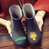 兒童雨鞋男童女童寶寶雨靴防滑小童公主防水學生水靴卡通小孩水鞋【快速出貨超夯九折】