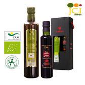《JCI 艾欖》 完美油醋禮盒- JCI特級冷壓橄欖油500ml+Balsamic葡萄酒醋 250ml