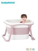 嬰兒浴盆嬰兒童洗澡盆游泳桶可坐躺折疊浴盆嬰兒用品  LX嬡孕哺