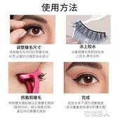 假睫毛膠水超粘持久防過敏自然無痕透明睫毛膠水 【快速出貨】