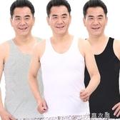 背心 中老年人男士背心男純棉老人老頭衫夏季寬鬆全棉爸爸吸汗衫 芊惠衣屋