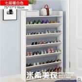 簡易鞋架多層特價經濟型家用鞋櫃多功能宿舍門口鞋架子組裝省空間ATF 米希美衣