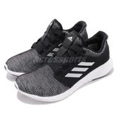 adidas 慢跑鞋 Edge Lux 3 W 黑 白 銀 Bounce 中底 運動鞋 女鞋【PUMP306】 F36671