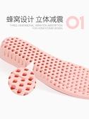 增高鞋墊 2雙內增高鞋墊女防臭吸汗透氣隱形除臭男士內增高墊1.5/2.5/3.5CM 交換禮物