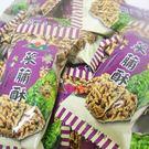 旭成-海苔菜脯酥300g【0216零食團...